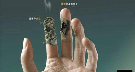 Sigarayı anlatan en iyi resimler galerisi resim 13