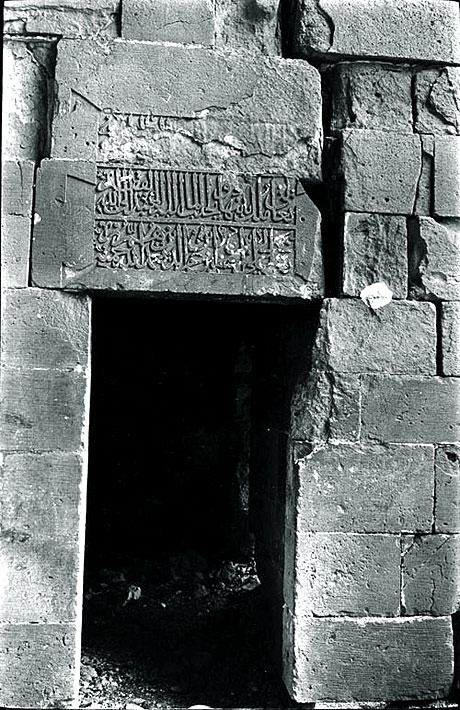 100 yıl önce Hasankeyf galerisi resim 15
