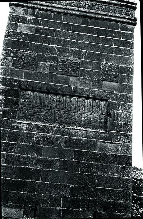 100 yıl önce Hasankeyf galerisi resim 18
