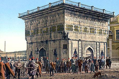 100 yıl önce İstanbul! galerisi resim 24
