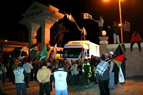 Gazze'ye yardım Firavun'a takıldı galerisi resim 13