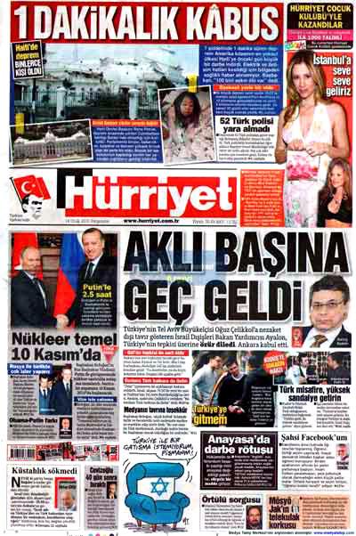Türk basınında özür manşetleri! galerisi resim 9