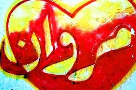 Gazze duvarları rengarenk! galerisi resim 10