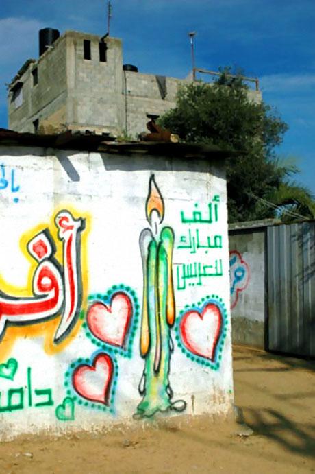 Gazze duvarları rengarenk! galerisi resim 13