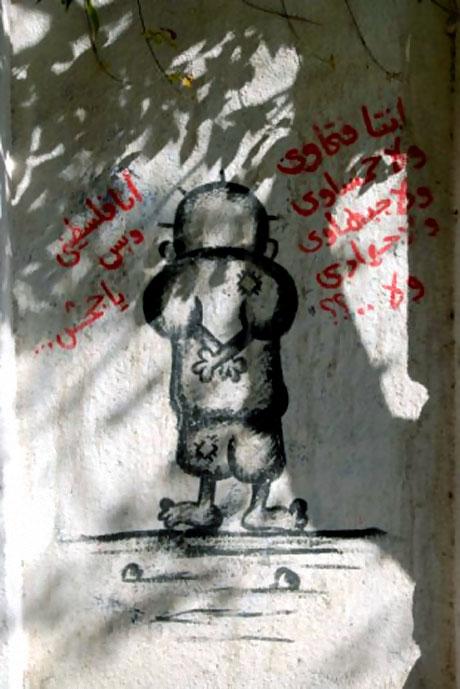 Gazze duvarları rengarenk! galerisi resim 14