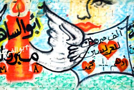 Gazze duvarları rengarenk! galerisi resim 17