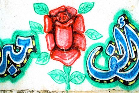 Gazze duvarları rengarenk! galerisi resim 18