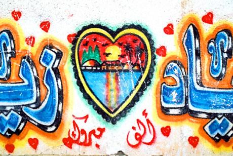 Gazze duvarları rengarenk! galerisi resim 19