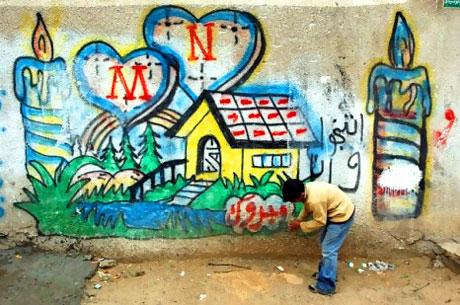 Gazze duvarları rengarenk! galerisi resim 2