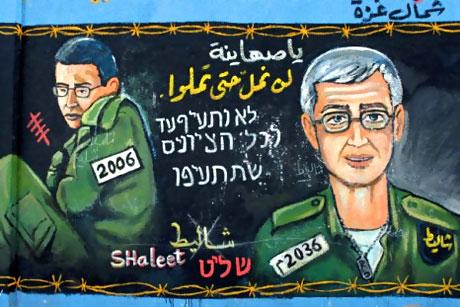 Gazze duvarları rengarenk! galerisi resim 21