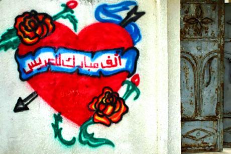 Gazze duvarları rengarenk! galerisi resim 24