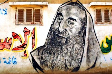 Gazze duvarları rengarenk! galerisi resim 6
