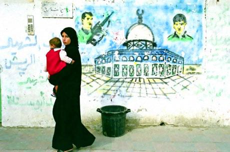 Gazze duvarları rengarenk! galerisi resim 7