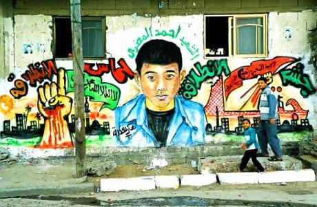 Gazze duvarları rengarenk! galerisi resim 8