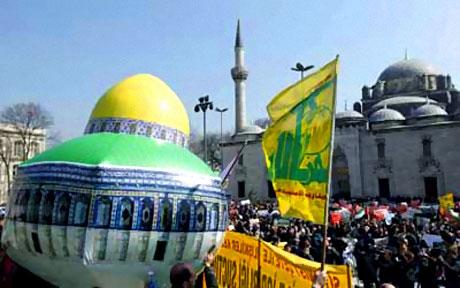 Onbinler İstanbul'da İsrail'i protesto etti! galerisi resim 10