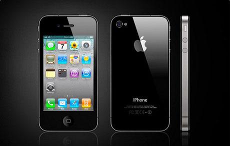 iPhone 4 görücüye çıktı, İşte ilk resimler galerisi resim 1