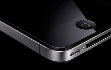 iPhone 4 görücüye çıktı, İşte ilk resimler galerisi resim 10