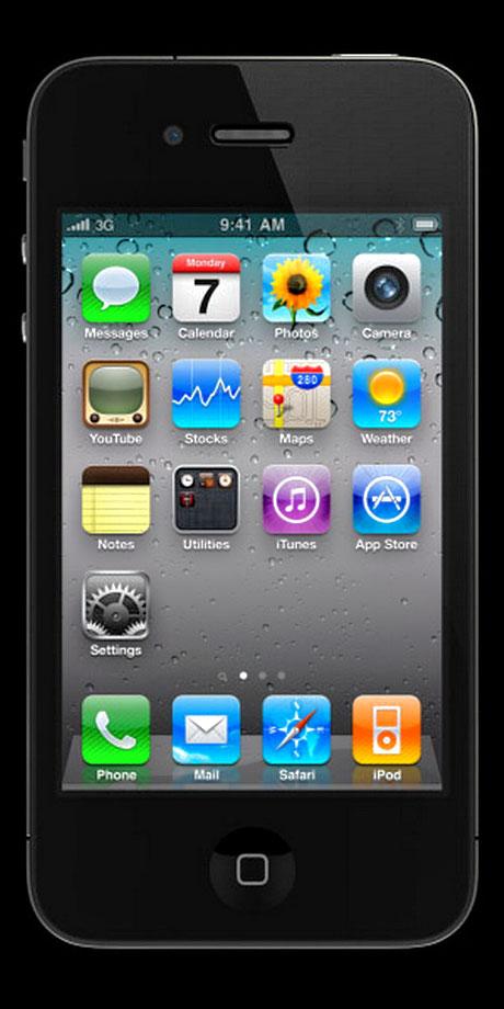 iPhone 4 görücüye çıktı, İşte ilk resimler galerisi resim 12