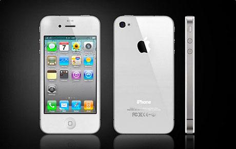 iPhone 4 görücüye çıktı, İşte ilk resimler galerisi resim 2