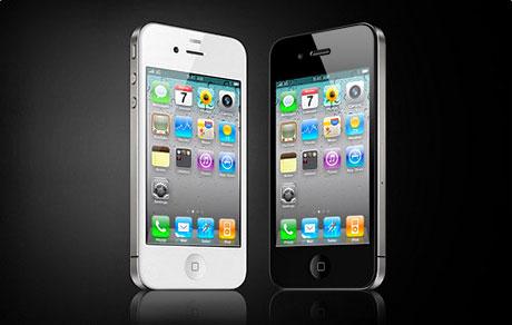 iPhone 4 görücüye çıktı, İşte ilk resimler galerisi resim 3