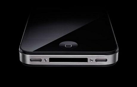 iPhone 4 görücüye çıktı, İşte ilk resimler galerisi resim 4