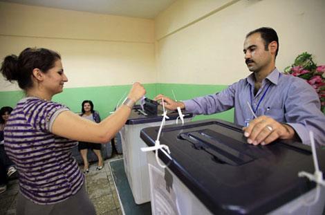 Kürt Federe Bölgesinde seçim galerisi resim 1