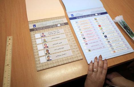 Kürt Federe Bölgesinde seçim galerisi resim 21
