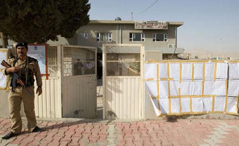 Kürt Federe Bölgesinde seçim galerisi resim 4