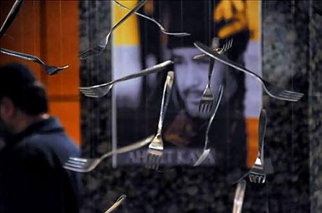 Onbinler Ahmet Kaya'ı andı galerisi resim 4