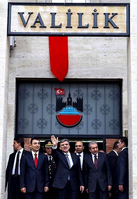 Cumhurbaşkanı Gül Diyarbakır'da galerisi resim 20