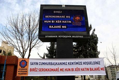 Cumhurbaşkanı Gül Diyarbakır'da galerisi resim 22