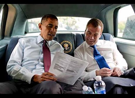 Obama'yı hiç böyle görmediniz galerisi resim 5