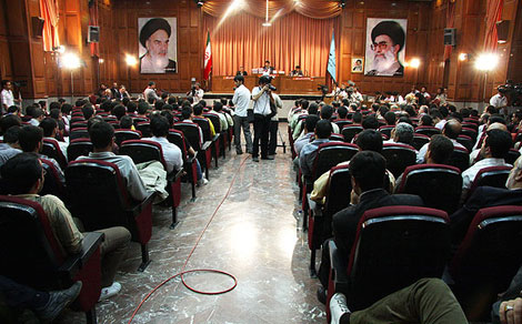 İran'da göstericiler yargılanıyor galerisi resim 12