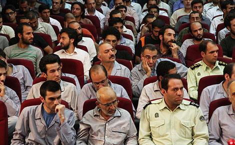 İran'da göstericiler yargılanıyor galerisi resim 13