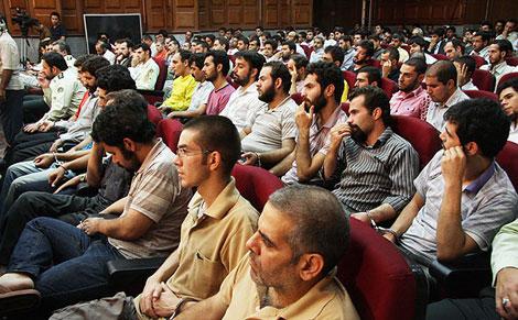 İran'da göstericiler yargılanıyor galerisi resim 2