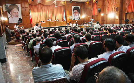 İran'da göstericiler yargılanıyor galerisi resim 3