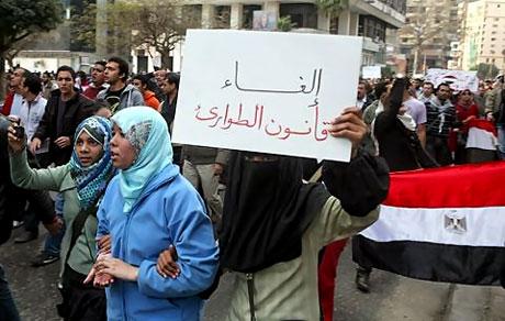 Mısır'da Halk isyanı galerisi resim 13