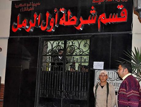 Mısır'da Halk isyanı galerisi resim 6