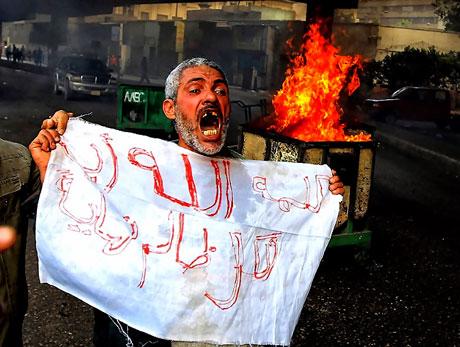 Mısır'da Mübarek iktidarı sallanıyor galerisi resim 22