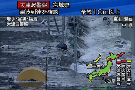 Japonya'da Deprem ve Tsunami galerisi resim 11