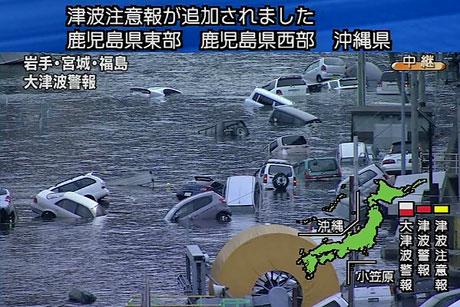 Japonya'da Deprem ve Tsunami galerisi resim 12