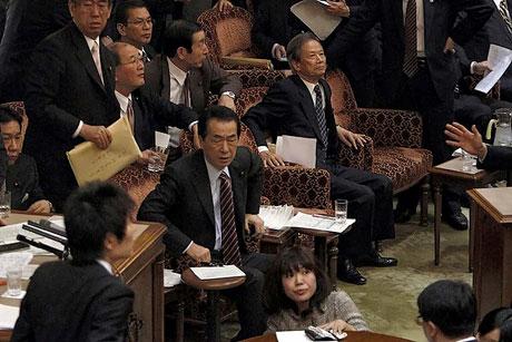 Japonya'da Deprem ve Tsunami galerisi resim 2