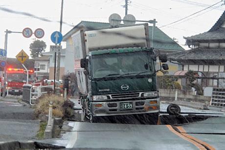 Japonya'da Deprem ve Tsunami galerisi resim 29
