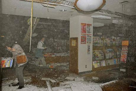 Japonya'da Deprem ve Tsunami galerisi resim 8