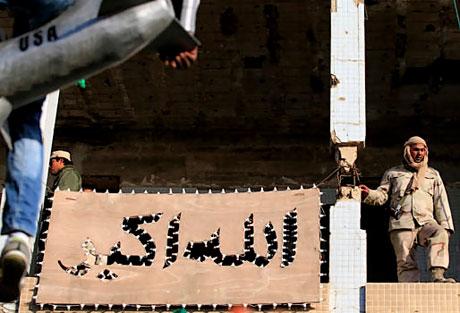 Libya'ya bomba yağıyor galerisi resim 17