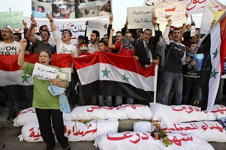 Suriye'de gösteriler büyüyor galerisi resim 16