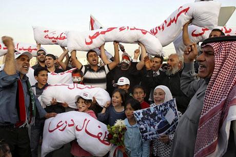 Suriye'de gösteriler büyüyor galerisi resim 18