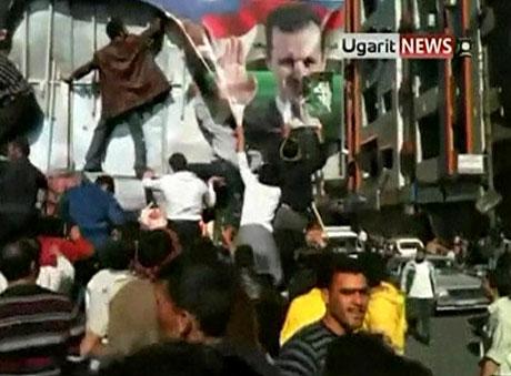 Suriye'de gösteriler büyüyor galerisi resim 2