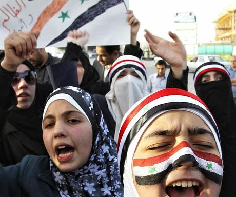 Suriye'de gösteriler büyüyor galerisi resim 20