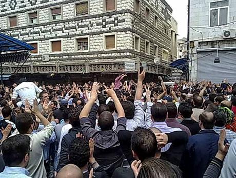 Suriye'de gösteriler büyüyor galerisi resim 23